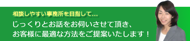 埼玉県戸田市の女性行政書士 村上紀子