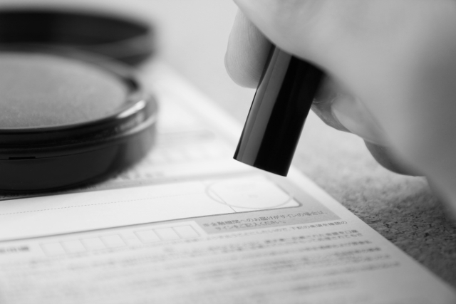 法定後見制度と任意後見制度の違い